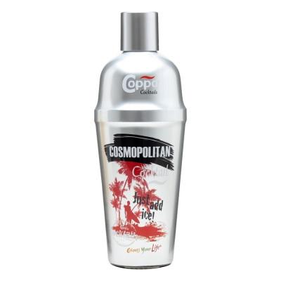 Cocktail Coppa Cosmopolitan 0.7L