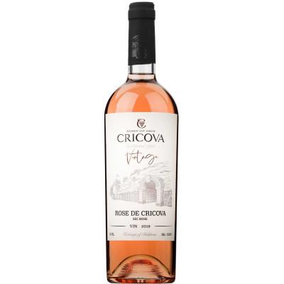 Vin Rose Cricova Vintage 0.75L