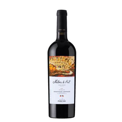Vin Rosu Purcari L.E Maluri De Prut Feteasca Neagra-Rara Neagra 0.75L