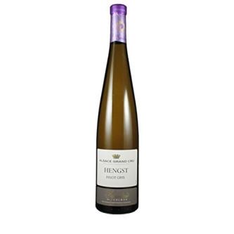 Vin Alb Hengst Pinot Gris 2016 0.75L
