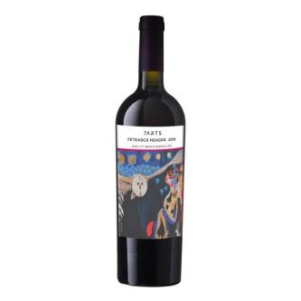 Vin 7 Arts Feteasca Neagra 0.75L