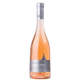 Vin Cotnari Colocviu La Paris 0.75L